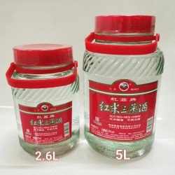 RED-RICE CHIEW (37%) 5L $346/box